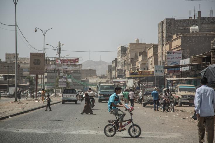Ciudad de Yemen