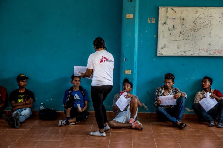 Albergue para migrantes y refugiados en México