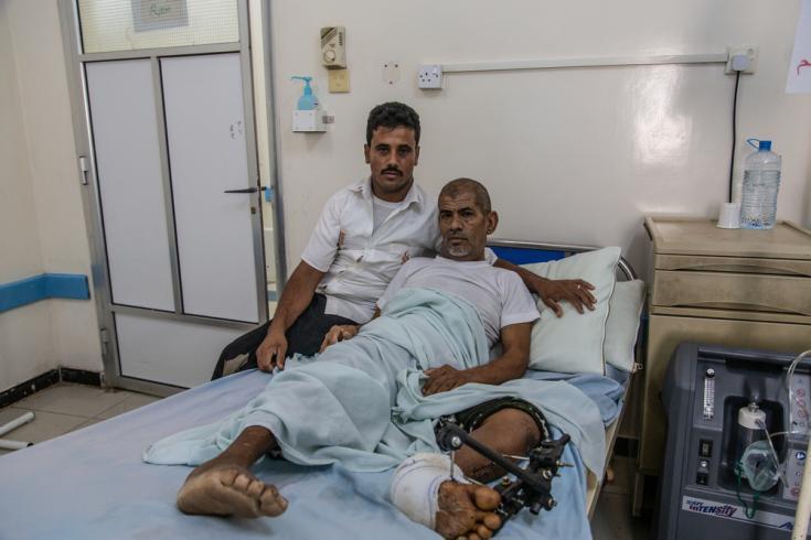 Hospital en Yemen