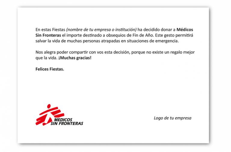 Anverso de la postal solidaria de Médicos Sin Fronteras.