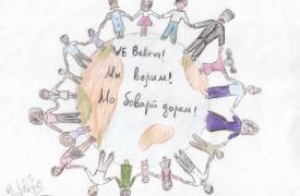 Uno de los dibujos realizados por niños que están siendo tratados en el Hospital Infantil de tuberculosis de la ciudad de Dushanbe, en Tayikistán. 22/03/2021